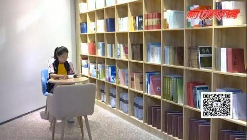 广阳区公共图书馆建分馆 共享书吧迎来众多读者