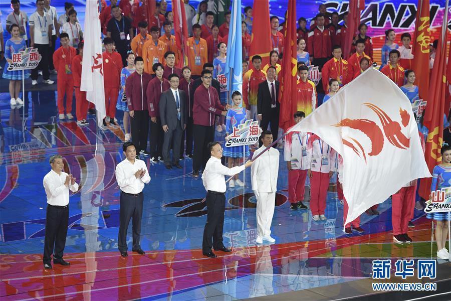 第二届全国青年运动会闭幕式举行