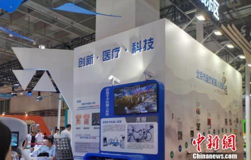 北京机器人企业超400家 2021年产业收入将超120亿