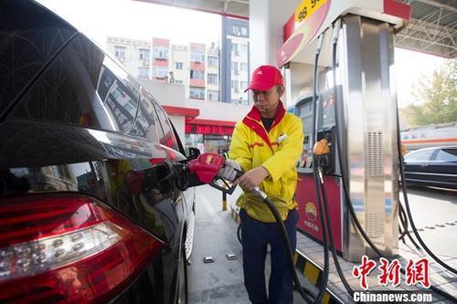 国内汽、柴油价格下调 家用车一箱汽油约节省8元