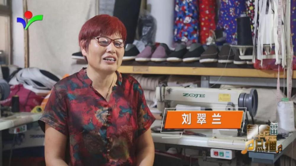 【永清最网红】赵家楼村刘翠兰大姐和她的传统手工布鞋