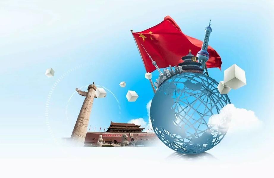中国经济为什么能够行稳致远