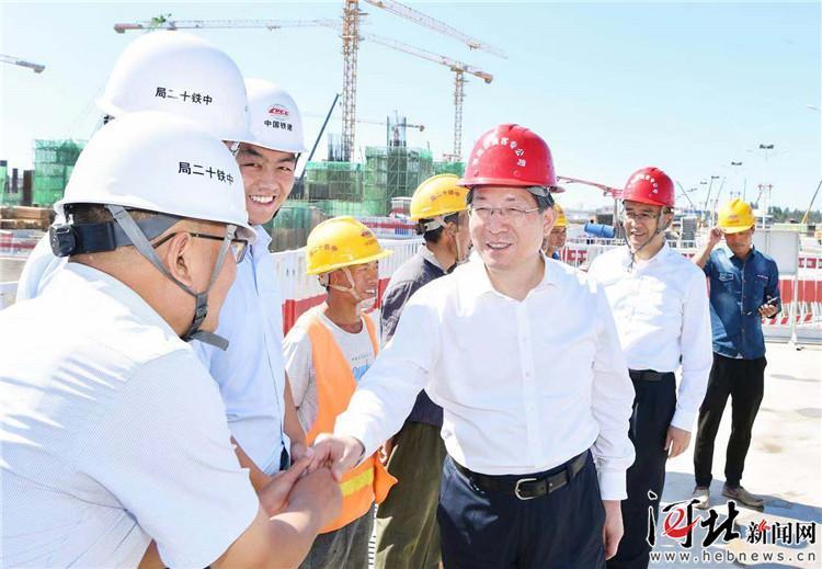 王东峰到保定市和雄安新区调研检查