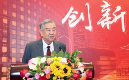 2019中国高质量发展创新峰会在北京召开