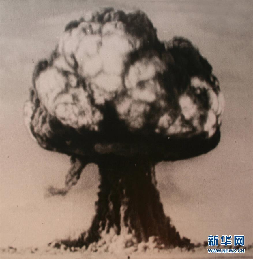 中国高度——新中国成立70周年成就述评之二