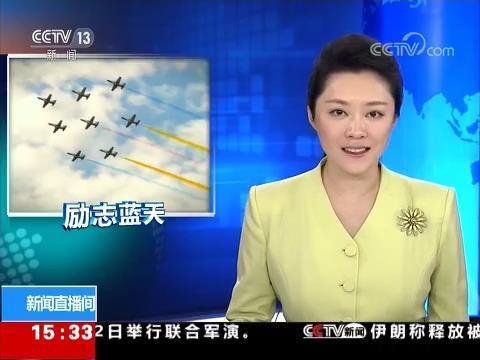 空军发布励志宣传片《青春表白祖国》