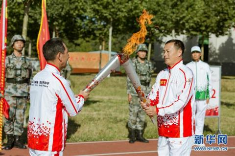 创军人荣耀 筑世界和平——第七届世界军人运动会火炬传递活动综述