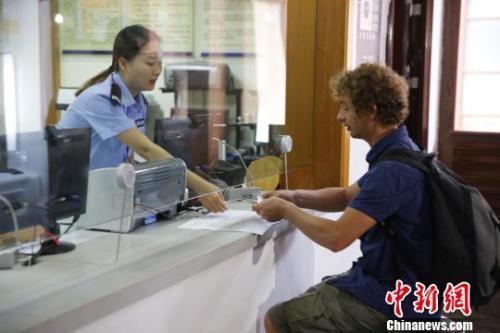 130多家欧美旅行商齐聚海口开拓中国入境旅游市场