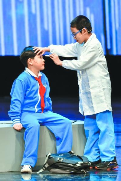 保护青少年儿童视力 8岁以下儿童禁玩电子游戏