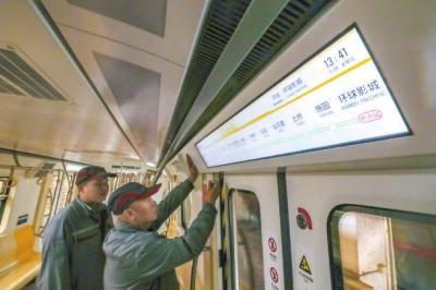 八通线新车增配动态地图屏