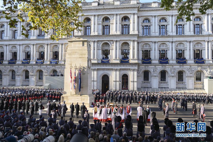 英國王室及政要參加停戰紀念日活動
