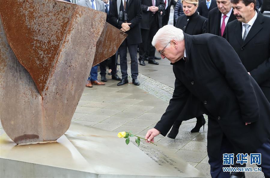 德國紀念柏林墻倒塌30周年