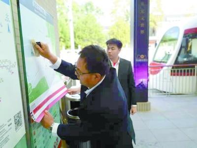 北京地鐵西郊線香山站示意圖換新 西郊線全線普查
