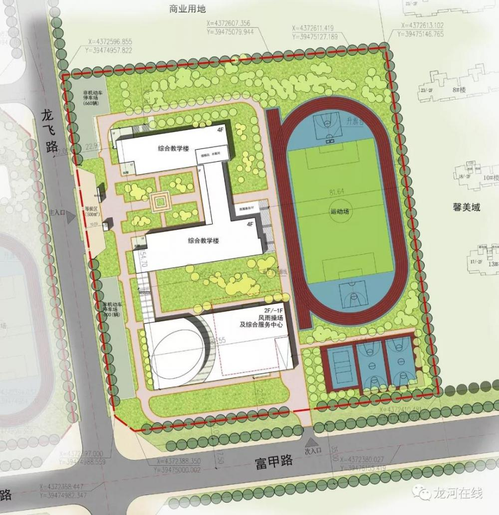 """廊坊2所學校 """"預計將于明年先后開工建設""""!"""
