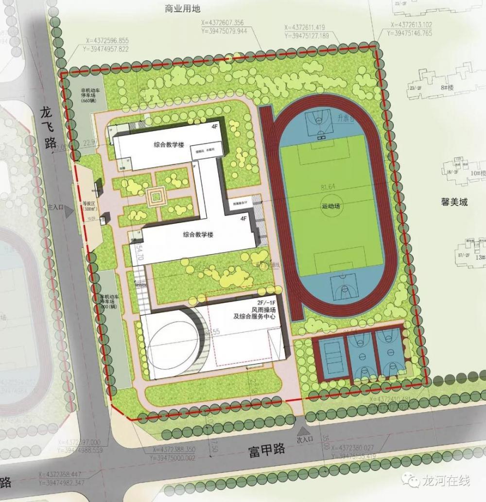 廊坊2所學校 預計將于明年先后開工建設