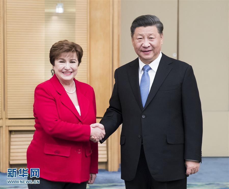 习近平会见国际货币基金组织总裁格奥尔基耶娃