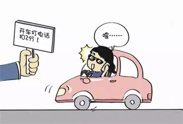 我市抓拍处罚范围扩大,行车接打电话、吸烟、不系安全带,要罚钱扣分啦!
