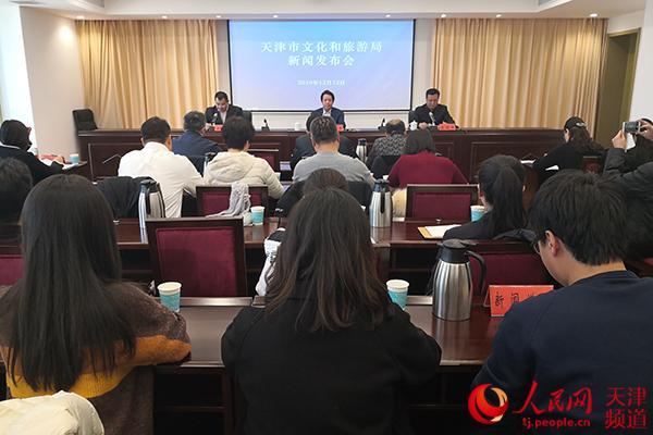天津市开展A级旅游景区评定复核 取消8家景区A级景区资质