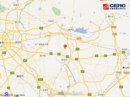 天津蓟州凌晨发生3.3级地震 震源深度10千米
