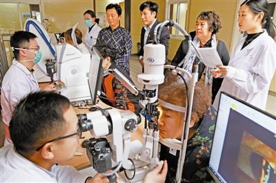 关爱眼睛 免费筛查
