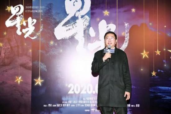 纪录电影《星光》1月18日央六首播 关注脱贫攻坚