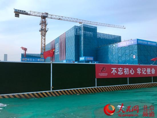 """北京市支持雄安""""三校一院""""项目北海幼儿园封顶"""