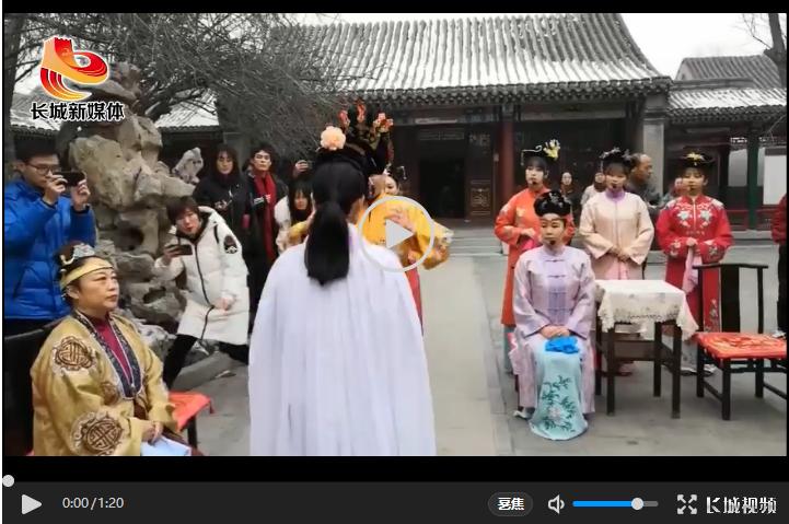 【新春走基层】这个春节就到正定看实景演出吧!