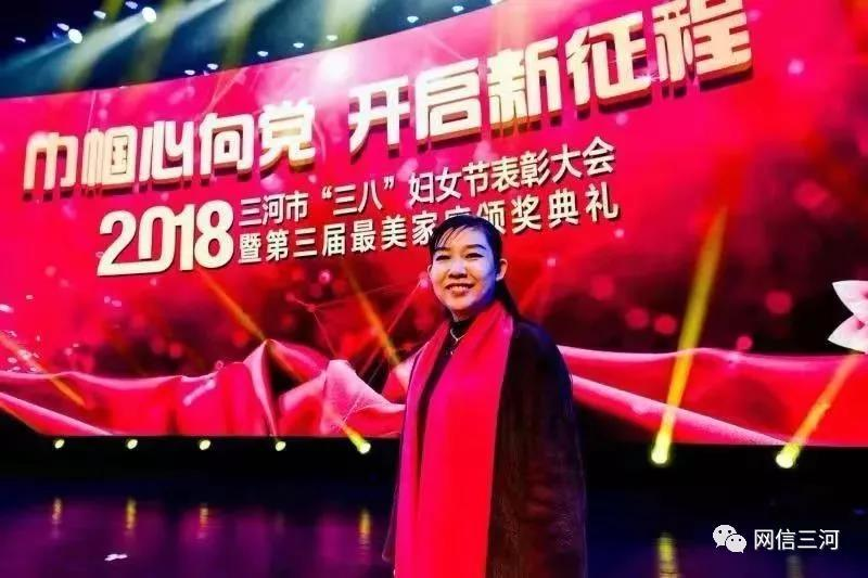 三河最网红 | 赵丽霞:芳心育桃李,热血化春风