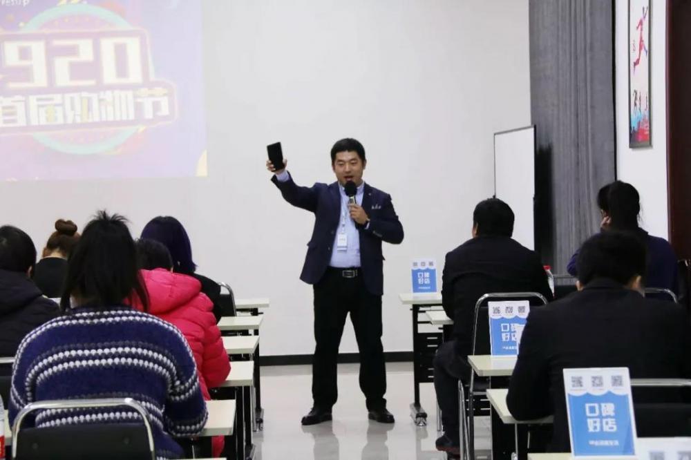 【永清最网红】刘旭文:创新创业带动就业