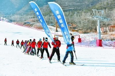"""延庆""""冬奥滑雪志愿服务队""""首次集结"""