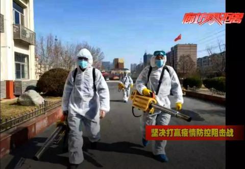 【新春走基层】廊坊市红十字9958应急救援队:你我同心坚守 防控消杀我们在行动