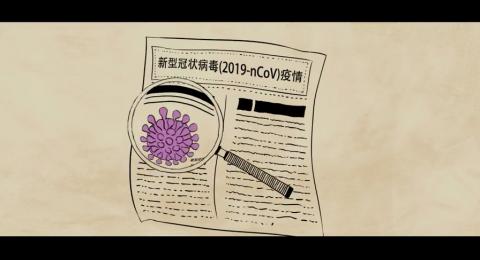 新型冠状病毒引发的肺炎预防口诀