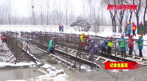 廊坊市第三人民医院应急病区雪中建设正酣