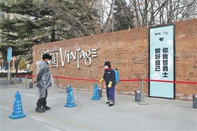 北京朝阳区90家文创园八成企业复工