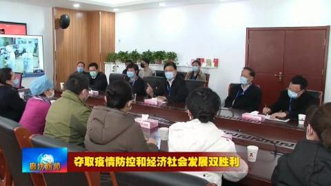 冯韶慧看望慰问省市医疗救治专家组成员和医务人员