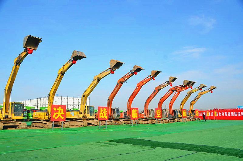 廊坊市103个重点项目集中开工,总投资1247.4亿元!