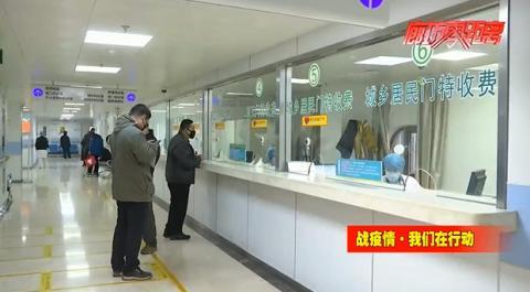 廊坊市人民医院3月9日起实行门诊全面预约就诊