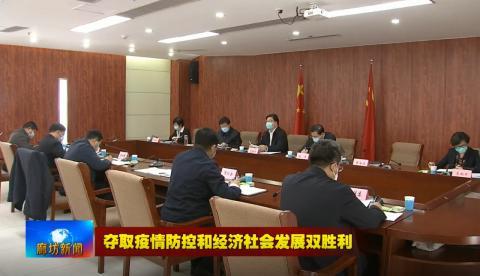 市委外事工作委员会召开第二次会议