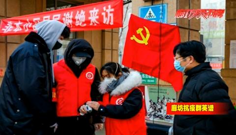 """【廊坊抗""""疫""""群英谱】社区志愿者刘文辉:带着一双儿女来抗""""疫"""""""