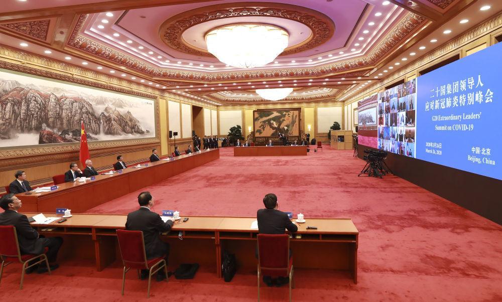 """首次G20领导人""""云会议"""",习近平怎么说"""