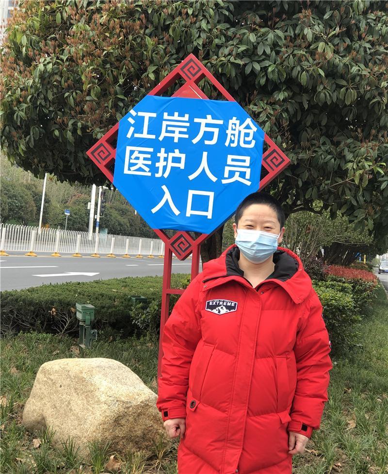 燕赵抗疫群英谱 河北医疗队王艳秋:你的眼神,是我坚守的动力