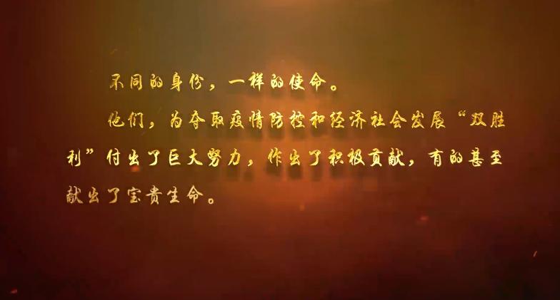 """【微视频】听见""""燕赵群英""""的声音"""