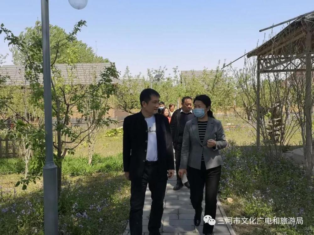 廊坊市文广旅局对璞然生态园进行3A景区创建指导