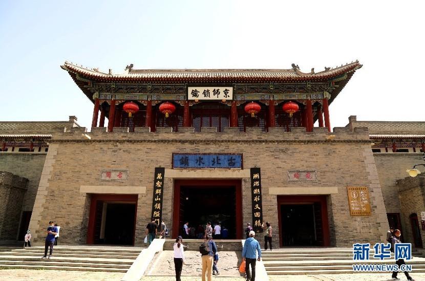 品质旅游引游客 古北水镇成京郊度假口碑之选