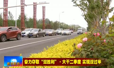 """艺术大道三十里长街:构建协同发展""""高速路"""""""" 加速路"""""""