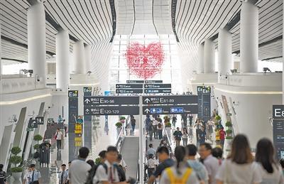 我市圆满完成北京大兴国际机场内廊坊市管辖特种设备安全监管工作