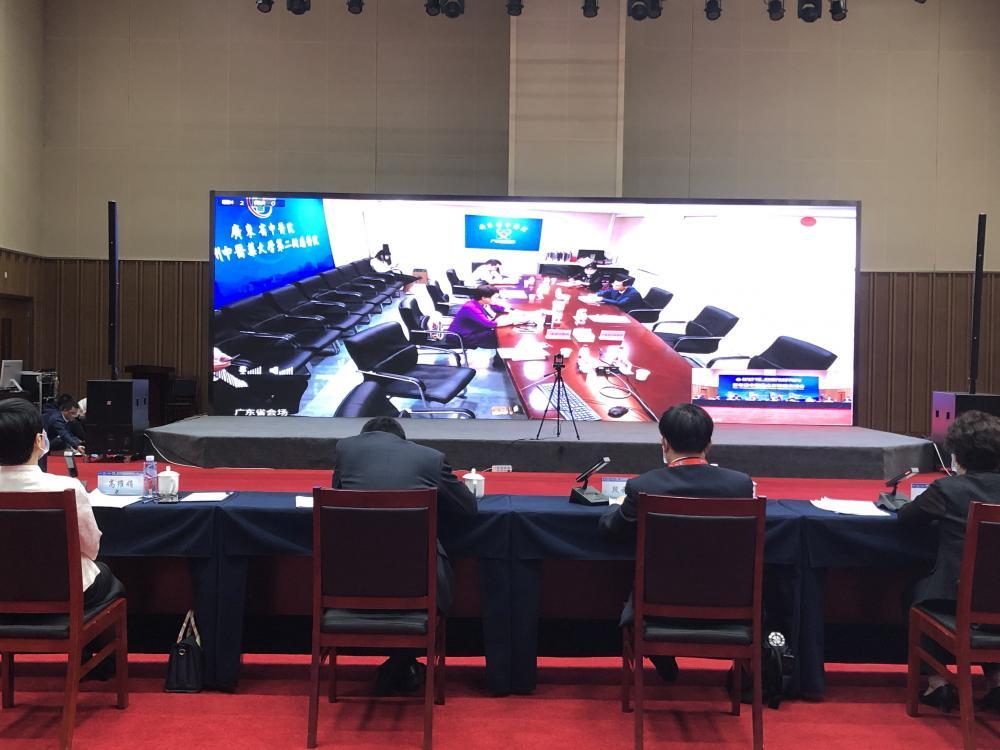 冀粤澳中医药合作视频对接交流会在廊坊京津冀大数据创新应用中心举办