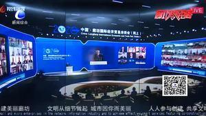 2020年中国·廊坊国际经济贸易洽谈会(网上)今日启幕