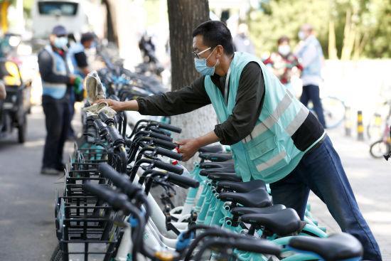 共享单车推免费骑行激励措施 停车入栏方可享优惠