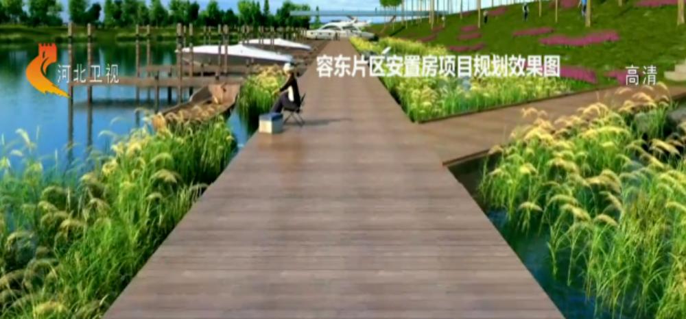"""【奋力夺取""""双胜利""""】雄安新区首批安置房单标段体量最大项目启动"""